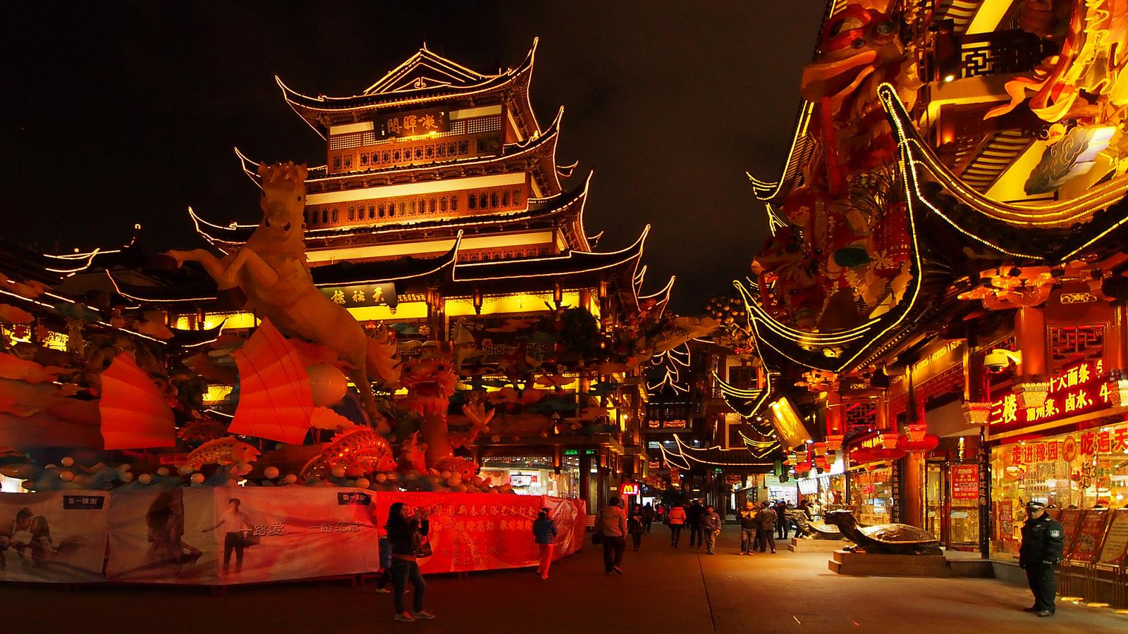 La f te du t t et la f te du printemps organisation obs ques - Photo de dragon chinois ...