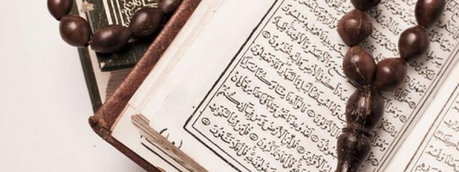 Ceremonie Musulmane Des Prieres Pas De Fleurs De Deuil